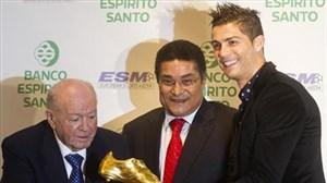 مستند زندگی اوزه بیو; اسطوره فوتبال پرتغال