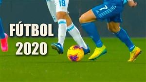 برترین حرکات تکنیکی در فوتبال اروپا 2020