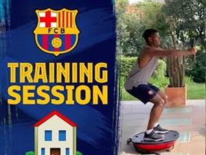 تمرینات آنسوفاتی مهاجم جوان بارسلونا در منزل