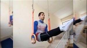 تمرینات جالب کاپیتان تیم ملی ژیمناستیک در خانه