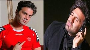 فوتبالیست های ایرانی که پا به عرصه موسیقی گذاشته اند