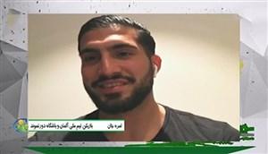 گفتگو فوتبال 120 با امره جان هافبک تیم ملی آلمان