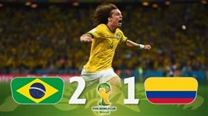 بازی خاطره انگیز برزیل - کلمبیا در جام جهانی  2014