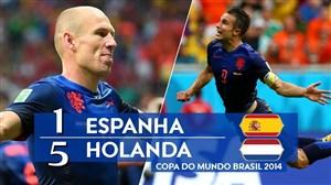 برد پنج گله هلند برابر اسپانیا با شاهکار روبن و فن پرسی