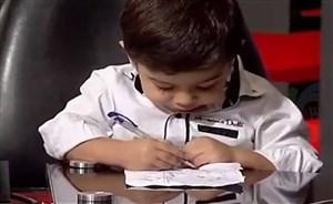 اولین حضور آرات حسینی در تلویزیون