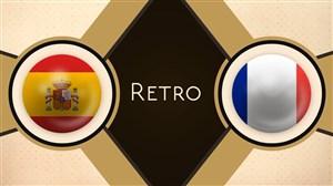 بازی خاطرهانگیز اسپانیا 2 - فرانسه 0 (یورو 2012)