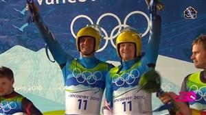 بهترین لحظات برادران در المپیک