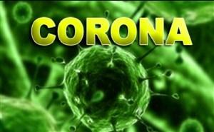 برخی از ملی پوشان مشکوک به ویروس کرونا هستند!