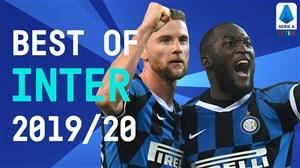 بهترین های اینتر در فصل 20-2019