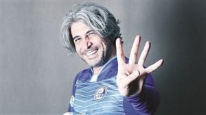 غفارمنش: نصف جامهای استقلال روی زمین بود