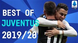 برترین لحظات باشگاه یوونتوس در فصل 19-2018