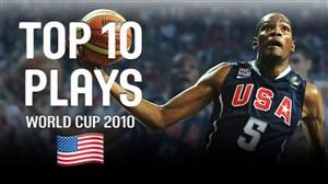 10 حرکت برتر بسکتبال آمریکا در جام جهانی 2010