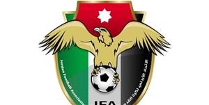 کاهش 40 درصد دستمزد کادر فنی تیم ملی اردن