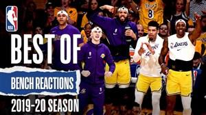 بهترین واکنش ها روی نیمکت در بسکتبال NBA