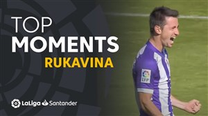 برترین لحظات روکاوینا در لالیگا اسپانیا