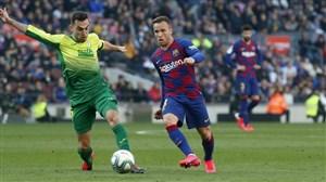 بهترین عملکردهای آرتور ملو هافبک تیم بارسلونا