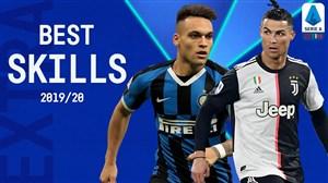 برترین تکنیک های سری آ ایتالیا در فصل 20-2019