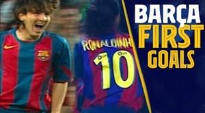 اولین گل بازیکنان بزرگ باشگاه بارسلونا
