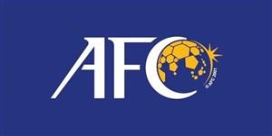 اندونزی و ازبکستان از AFC میزبانی گرفتند