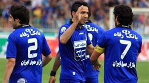 سالروز گل پیروزی بخش نکونام مقابل فولاد در جام حذفی