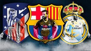 عملکرد درخشان تیم های اسپانیایی در اروپا