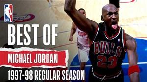 برترین لحظات مایکل جردن در فصل 1997/98 NBA