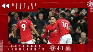 پیروزی پرگل منچستریونایتد مقابل نیوکاسل (2019/20)