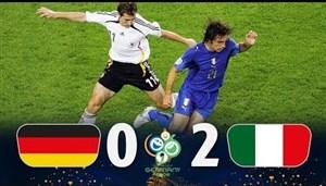خاطره انگیز; آلمان - ایتالیا در نیمه نهایی جام جهانی 2006