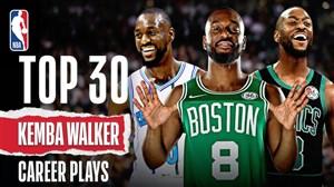 30 حرکت برتر کمبا در لیگ حرفهای بسکتبال NBA