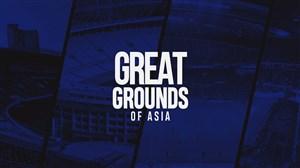 بزرگترین ورزشگاههای شرق آسیا