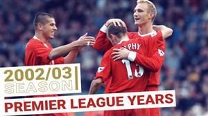 تمامی گلهای لیورپول در فصل 2002/03 لیگ برتر جزیره