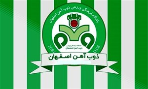 دو درخواست باشگاه ذوبآهن از سازمان لیگ