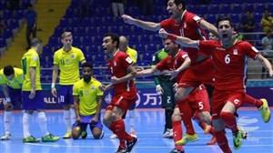 برد شیرین ایران مقابل برزیل در جام جهانی 2016
