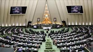 نشست سرپرستان سرخابی ها با نمایندگان مجلس
