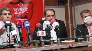 کنفرانس مطبوعاتی اسپانسری باشگاه پرسپولیس