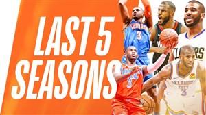برترین لحظات کریس پاول در 5 فصل اخیر NBA