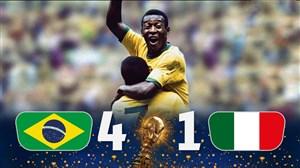 قهرمانی برزیل در جام جهانی 1970 با تحقیر ایتالیا