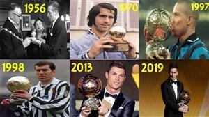 برندگان توپ طلا از 1956 تا 2019