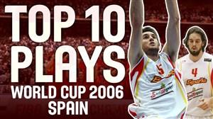 10 حرکت برتر بسکتبال اسپانیا در جام جهانی 2006