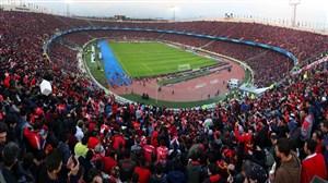 هواداران پرسپولیس و ورزشگاه آزادی در خاطرهانگیزهای آسیایی