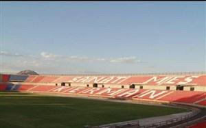 ورزشگاه زیبای مس کرمان مسقف میشود؟