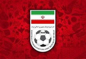 تهدید محترمانه به تعلیق فوتبال ایران