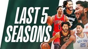 برترین لحظات دریک رز در 5 فصل اخیر NBA
