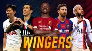 10 وینگر برتر فوتبال اروپا در سال 2020