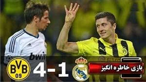 دورتموند 4 - رئال مادرید 1 ، لیگ قهرمانان اروپا 2013