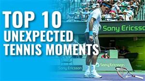 10 لحظه غیرمنتظره در مسابقات تنیس