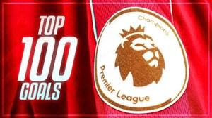 100 گل برتر لیگ جزیره در فصل 20-2019 (قسمت اول)