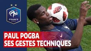 برترین حرکات تکنیکی پل پوگبا در تیم ملی فرانسه
