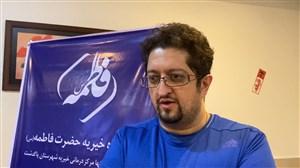 هومن افاضلی: جم شبیه قطر است، پولش را بدهید!