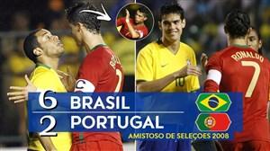 شکست شش گله پرتغال مقابل برزیل با حضور کریس رونالدو